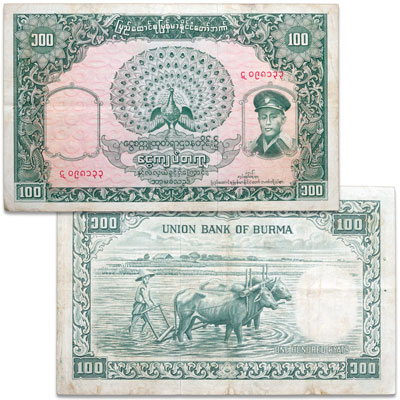 Image for ND (1958) Burma 100 Kyats Bank Note from Littleton Coin Company