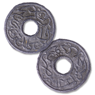Image for 1903 Malaya Kelantan 1 Pitis from Littleton Coin Company
