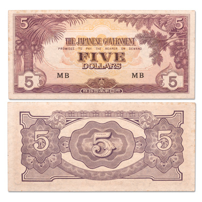 Image for ND(1942) Malaya 5 Dollar Bank Note from Littleton Coin Company