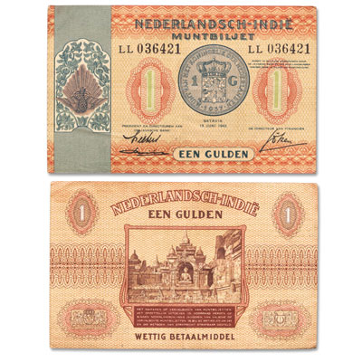 Image for 1940 Netherlands Indies 1 Gulden Note, P108 from Littleton Coin Company