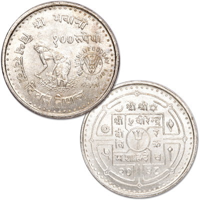 Image for 1981 Nepal Silver 100 Rupee, Uncirculated from Littleton Coin Company