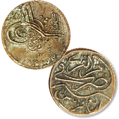 Image for 1924 Saudi Arabia 1/4 Ghirsh, Very Fine from Littleton Coin Company
