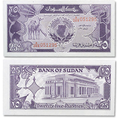 Image for 1987 Sudan 25 Piastres from Littleton Coin Company