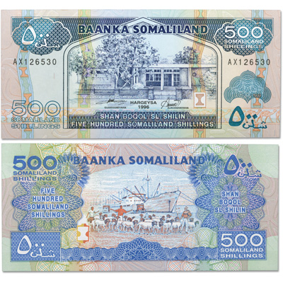 Image for 1996 Somaliland 500 Shillings, P#6 from Littleton Coin Company