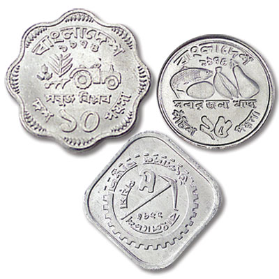 Image for 1973-74 Bangladesh 5, 10 & 25 Poisha from Littleton Coin Company