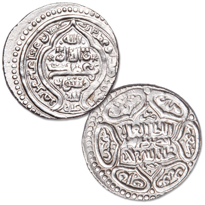 Image for A.D. 1339-1346 Chobanid Dynasty Silver 1/2 Dirham from Littleton Coin Company