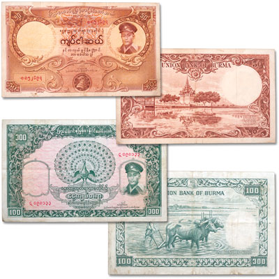 Image for ND(1958) Burma 50 & 100 Kyats Set from Littleton Coin Company