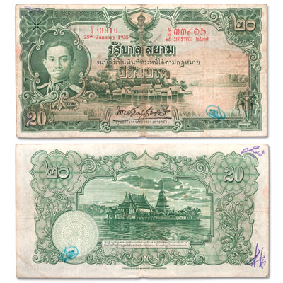 Image for 1935 Thailand 20 Baht Bank Note, P25, King Rama VII from Littleton Coin Company