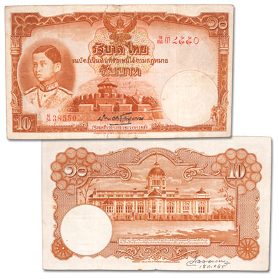 Image for ND(1939) Thailand 10 Baht Bank Note from Littleton Coin Company