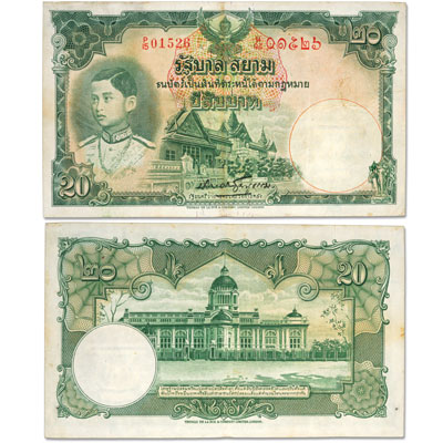 Image for ND (1939-1941) Thailand 20 Baht Bank Note from Littleton Coin Company