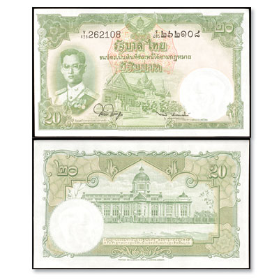 Image for ND (1953) Thailand 20 Baht from Littleton Coin Company