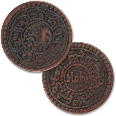 Image for 1918-1928 Tibet 1 Sho from Littleton Coin Company