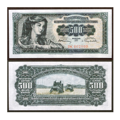 Image for 1955 Yugoslavia 500 Dinara, P#70 from Littleton Coin Company